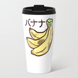 Bruised Bananas Travel Mug