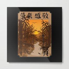 Japan Japanese Art Woodblock Bambus Metal Print