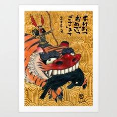 Year of the Tiger 年賀状 寅 Art Print