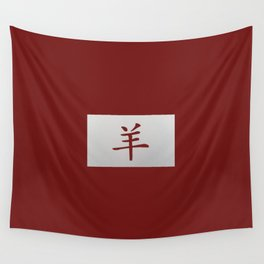 Chinese zodiac sign Goat red Wall Tapestry
