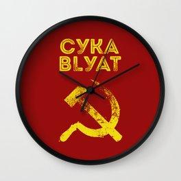 Used Cyka Blyat Communist - Сука Блять Wall Clock