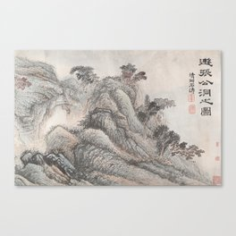 Outing to Zhang Gong's Grotto Canvas Print