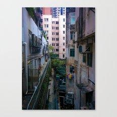 Hong Kong Alley Canvas Print