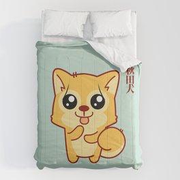 Kawaii Hachikō, the legendary dog (Green) Comforters