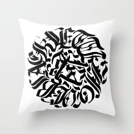 Circular Abstract Type Throw Pillow
