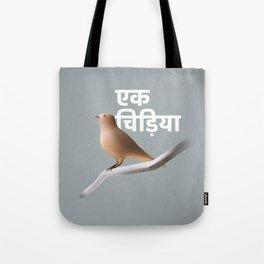 Ek Chidiya Tote Bag