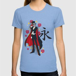 Protector of the Senshi T-shirt