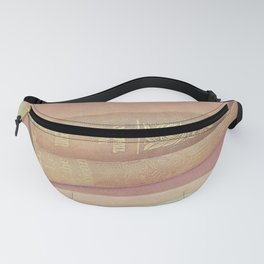 Book Lover Fanny Pack