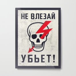 Soviet Warning Sign - Electricity C Danger Keep Out Texture Metal Print