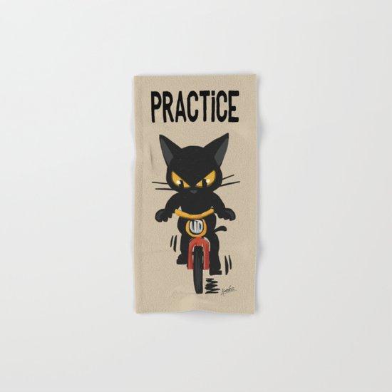 Practice Hand & Bath Towel
