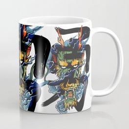 Brave Dragon Coffee Mug