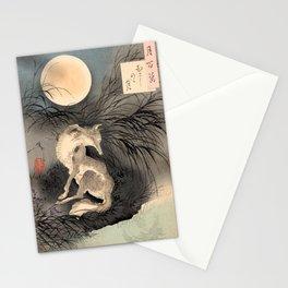 Tsukioka Yoshitoshi - The moon on Musashi Plain Stationery Cards