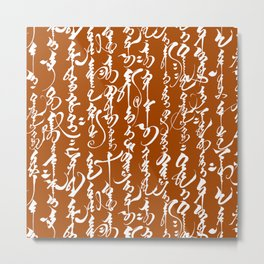 Mongolian Calligraphy // Tawny Orange Metal Print