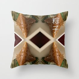 粽子 -DUMPLING (sticky rice dumplings are  eaten during the Duanwu Festival) Throw Pillow