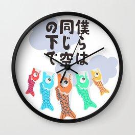 Koinobori Wall Clock