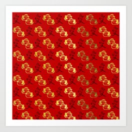 Gold Mandarin Ducks and Chinese love symbol Pattern Art Print