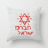 israel Throw Pillows featuring Bless Israel by biblebox