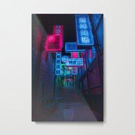 Neon Heaven Metal Print