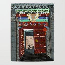 Beijing Poster