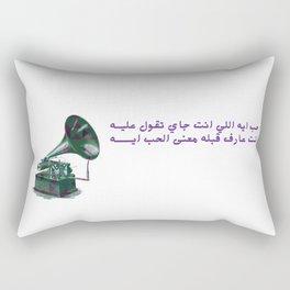 Um Kalthoum 1 Rectangular Pillow
