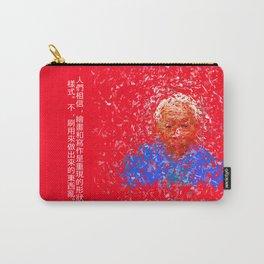 Destructured portraits Carry-All Pouch