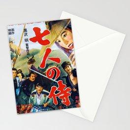 Seven Samurai - Vintage 1954 Japanese Film Poster Stationery Cards