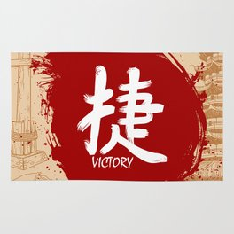 Japanese kanji - Victory Rug