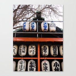 Lanterns at Japanese Shrine Canvas Print