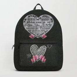 I Love You Chalk Heart Backpack