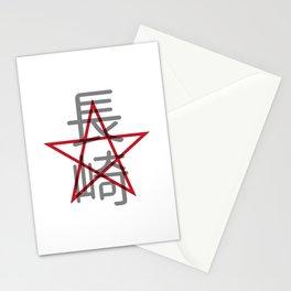 Nagasaki 長崎 Kanji Stationery Cards