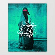 bedouin kardashian Canvas Print