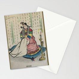 Korean Bride 1952 Stationery Cards
