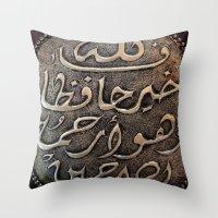 arabic Throw Pillows featuring Arabic - Quran by Brian Raggatt