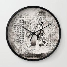 Tanzende Geisha Wall Clock