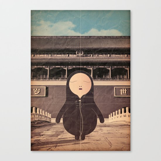 Lu_wei Canvas Print