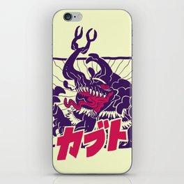Kabuto iPhone Skin