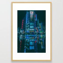 Kabukicho Reflections Eternal Framed Art Print