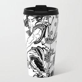 The Water Margin Travel Mug