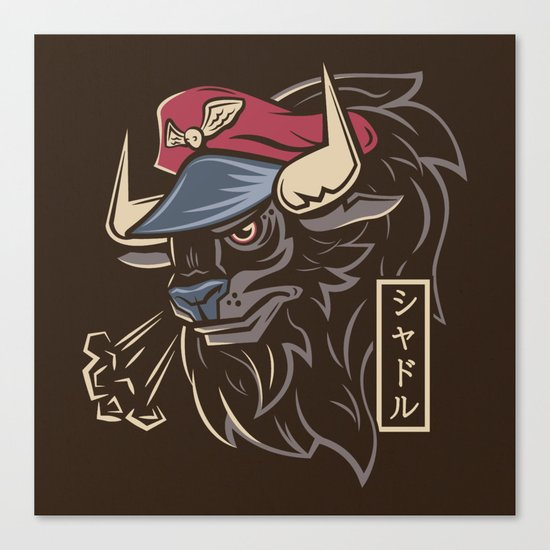 Master Bison Canvas Print