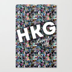 Hong Kong (Libertee City) Canvas Print