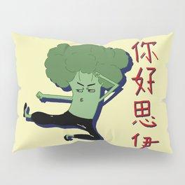 Kickbroccoli Pillow Sham