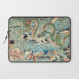 Dragon King Laptop Sleeve