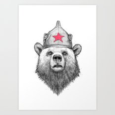 russian bear Art Print