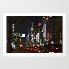 Tokyo Lights Art Print