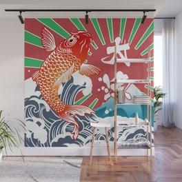 fishing flag Wall Mural