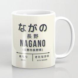 Retro Vintage Japan Train Station Sign - Nagano Cream Coffee Mug