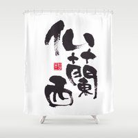 france Shower Curtains featuring France by shunsuke art