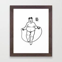 Kim Jong-Un. Little Pleasures. Framed Art Print