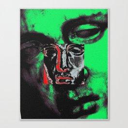 Avenir Canvas Print