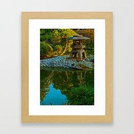 Water Pagoda, Bonn Framed Art Print